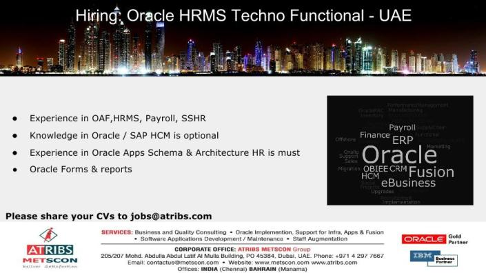 oracle-hrms